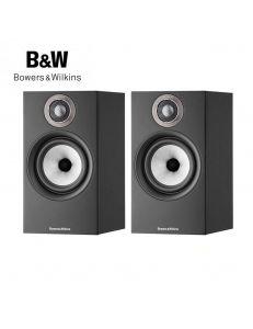 B&W 607 S2