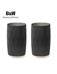 B&W Formation Flex