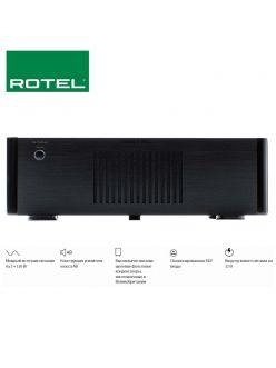 Rotel RB-1552 MKII стерео усилитель мощности