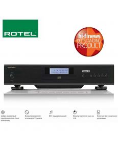 Rotel CD11 Tribute